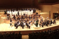 Himno de Aragón y  del Canto a la Libertad en la sala Mozart de Zaragoza